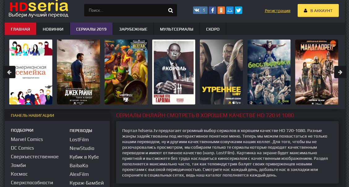 Топ сайтов по просмотру фильмов реклама в интернете абакан